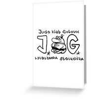 judo novo Greeting Card