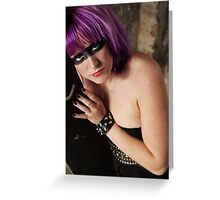 Suzy Does A Pris 2 Greeting Card
