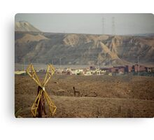 Jordan and Saudi Arabia Border  Canvas Print
