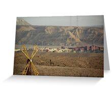 Jordan and Saudi Arabia Border  Greeting Card