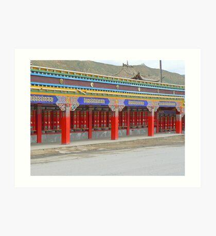 China Prayer Art Print