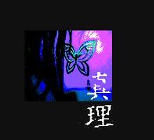 Butterfly magic T-Shirt