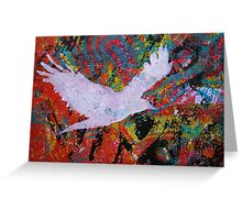 Flying Free Abstract Section 2 by Heather Holland Greeting Card