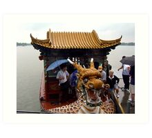 In the belly of the dragon..... boat that is! Art Print