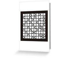 Bio-Computer Software - Demo Disk Greeting Card