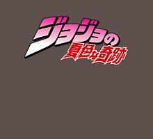 Jojo Title (Big) Unisex T-Shirt