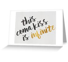 Infinite Greeting Card