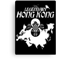 The Legendary Hong Kong Canvas Print