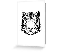 Jagged Tiger (Black & White) Greeting Card
