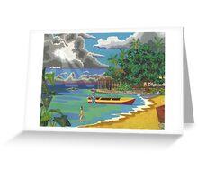 Sunburst  On the Beach. Greeting Card