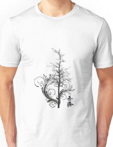 Japanese Ink Party Unisex T-Shirt