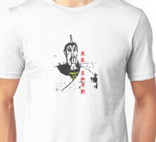 The Laz Hangover Unisex T-Shirt