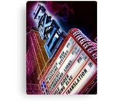 lake theater, oak park, IL Canvas Print