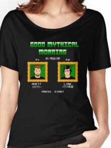 Good Mythical Morning (Famicom-Style) Women's Relaxed Fit T-Shirt