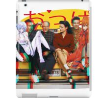 Seinfeld Genesis iPad Case/Skin