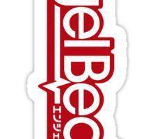 Angel Beats! Titel Red Sticker