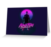 Kung Fury Greeting Card