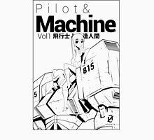 Pilot & Machine Vol Unisex T-Shirt