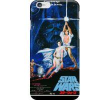 Star Wars Japanese Poster iPhone Case/Skin