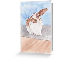 carrot Greeting Card