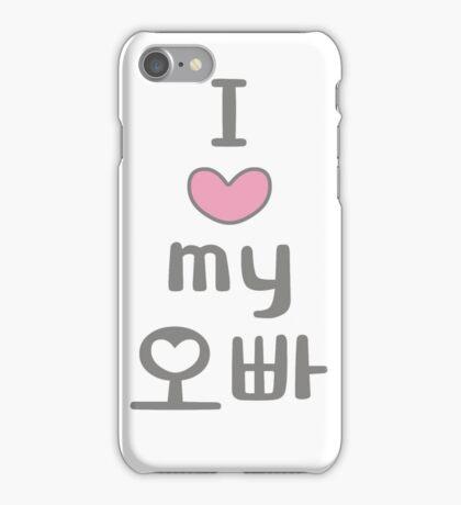 I love my oppa iPhone Case/Skin