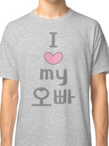 I love my oppa Classic T-Shirt