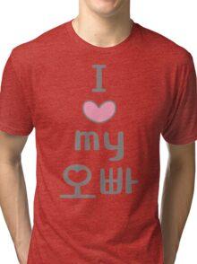 I love my oppa Tri-blend T-Shirt