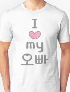I love my oppa Unisex T-Shirt