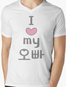 I love my oppa Mens V-Neck T-Shirt