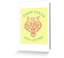 Tiger Style Jiujitsu Greeting Card