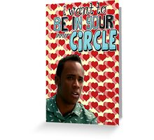 Season 5 Teen Wolf Greeting Cards [Mason] Greeting Card