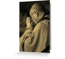 the Dalai Lama. aotearoa, new zealand Greeting Card