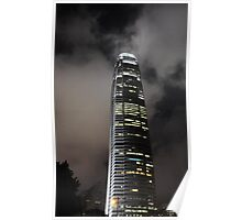 Hong Kong Monetary Authority Tower at night Poster