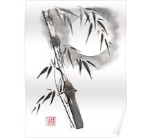 Moon blade bamboo sumi-e painting  Poster