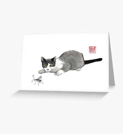 Silly cricket sumi-e painting. Greeting Card