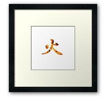 Fire Kanji Framed Print