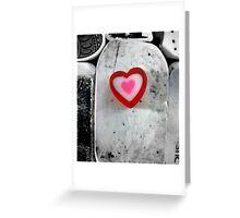 heart shaped eraser Greeting Card