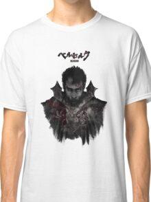 Berserk - Guts / Gattsu - The Black Swordsman Classic T-Shirt