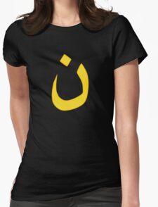 Christian Nazarene Symbol Solidarity Womens Fitted T-Shirt