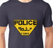 Police Logo from The Fifth Element Unisex T-Shirt