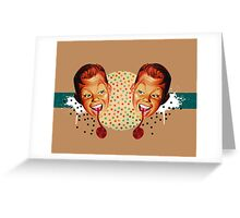 """Sweet Tooth"" Greeting Card"
