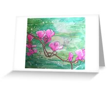 Magnolia XV Greeting Card