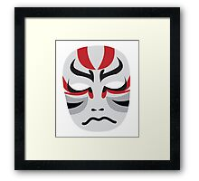 Japanese theatre KABUKI Mask in red and grey Framed Print