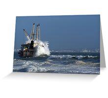 'Atlantic Energy II' Greeting Card