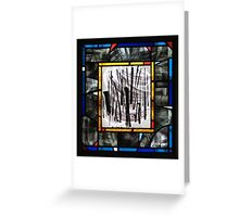 Calligraphic Dance Movement No. 2 Greeting Card