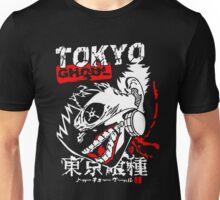 Attack on Titan Shingeki No Kyojin Scouting Legion Recon Corps Logo Cosplay Anime T Shirt Unisex T-Shirt