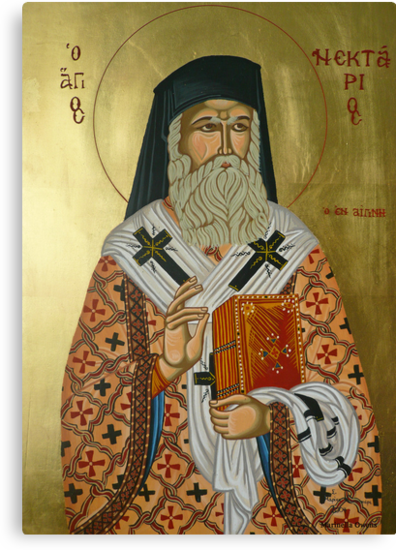 "Saint Nectarios ""Greek Icon"" by Marinella  Owens"