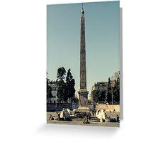 Rome - Obelisk of Piazza del Popolo 2  Greeting Card