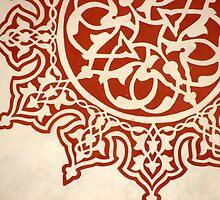Yeni Cami 5 by photoskater