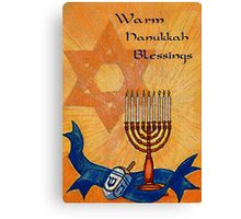 Warm Hanukkah Blessings Canvas Print